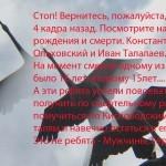 Юрий ЖВАНКО: ПАМЯТЬ О ВЕЛИКОЙ ПОБЕДЕ