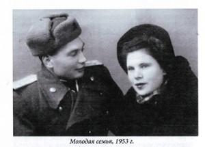 Фирсов с супругой