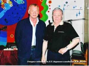 фото филин с Барановым