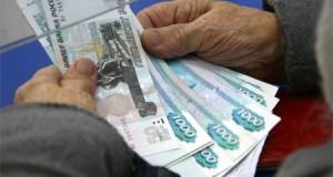 Льготы по уплате земельного налога для пенсионеров ветеранов труда