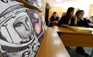 A Yuri Gagarin portrait