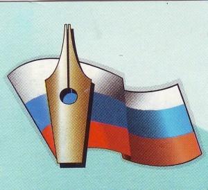 logo-dlya-sayta