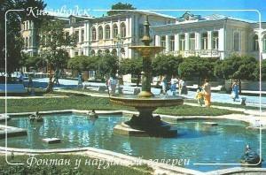 narzannaya-galereya-i-lyagushki-78