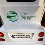 Юрий ПОГОДИН. ДОЛИНА РОЗ