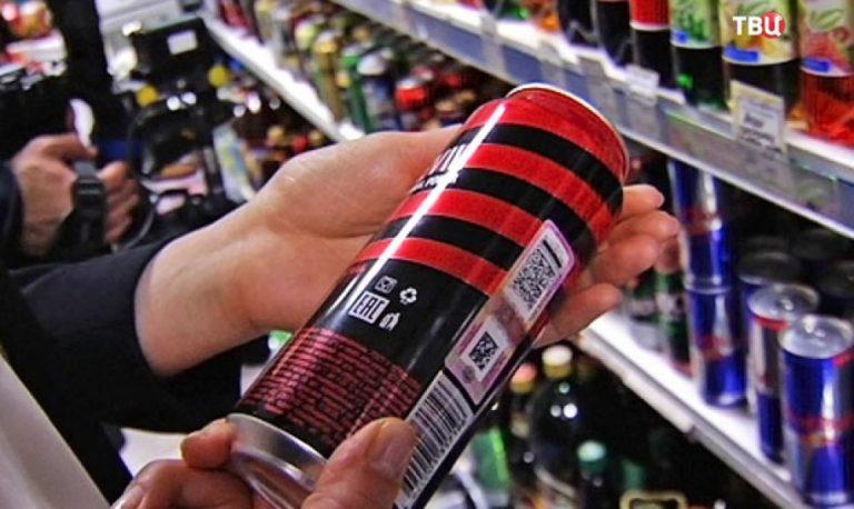 Новый алкогольный закон 2018