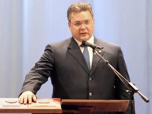 Инаугурация губернатора Ставропольского края Владимира Владимирова