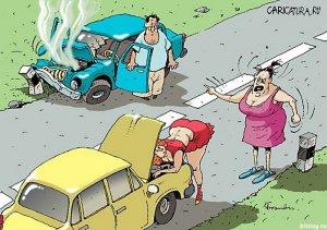 карикатура дтп