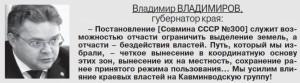 2015-07-29_16-59-18_rabochiy_stol