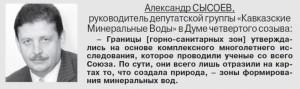 2015-07-29_17-00-29_rabochiy_stol