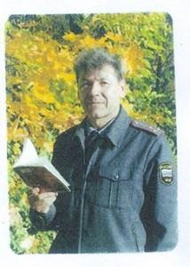 Николашников