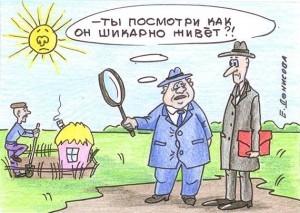 pensionerov_dushat_nalogi_570_auto_jpg