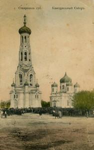 iz-lichnogo-arhiva-l-v-bogoslovskoy