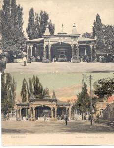 narz-galereya