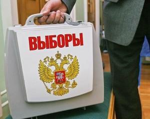 vybory_parlamentskie_partii_13_sentyabrya