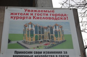 stroyka-na-ul-8-martasayt