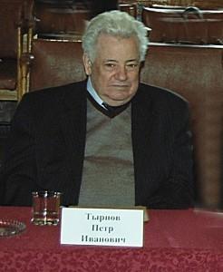 петр иванович