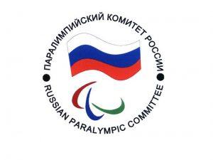 Победители Всероссийских соревнований по легкой атлетике среди инвалидов по зрению будут тренироваться в Кисловодске