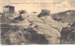 ИСТОРИЯ, ГОД 900. НОВЫЙ ПАРК