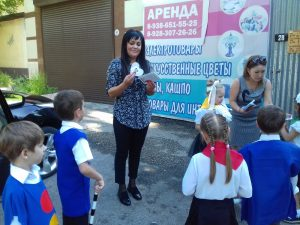 АКЦИЯ ЮНЫХ ИНСПЕКТОРОВ   (6+)