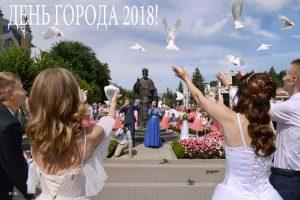 Юрий ЖВАНКО. КИСЛОВОДСКУ - 215!