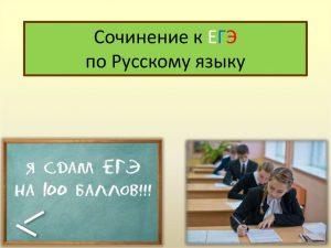 ВНИМАНИЮ 11-КЛАССНИКОВ!